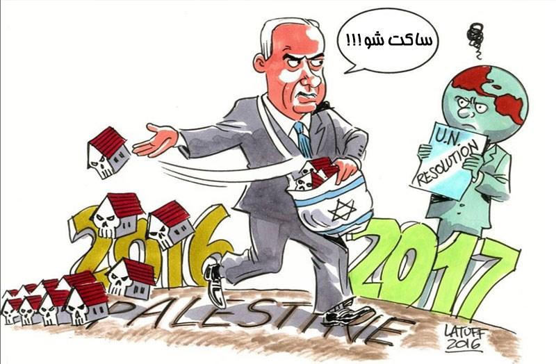 بیتوجهی رژیمصهیونیستی به قطعنامهشورای امنیت