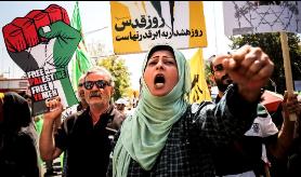 بیانیه دعوت مدیر امور بانوان در خانه ایثارگران استان تهران برای شرکت در راهپیمایی روز جهانی قدس