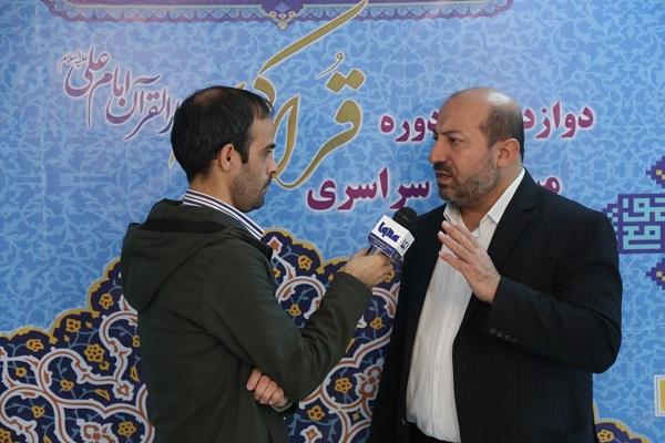 مرتضی نجفیقدسی، مدیر دارالقرآن امام علی(ع) مطرح کرد: وجه تمایز مسابقات دارالقرآن امام علی(ع) با دیگر رقابتها